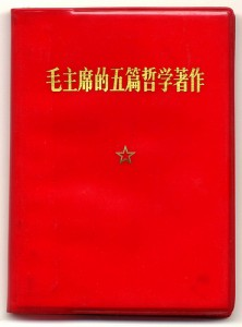 mao-little-red-book